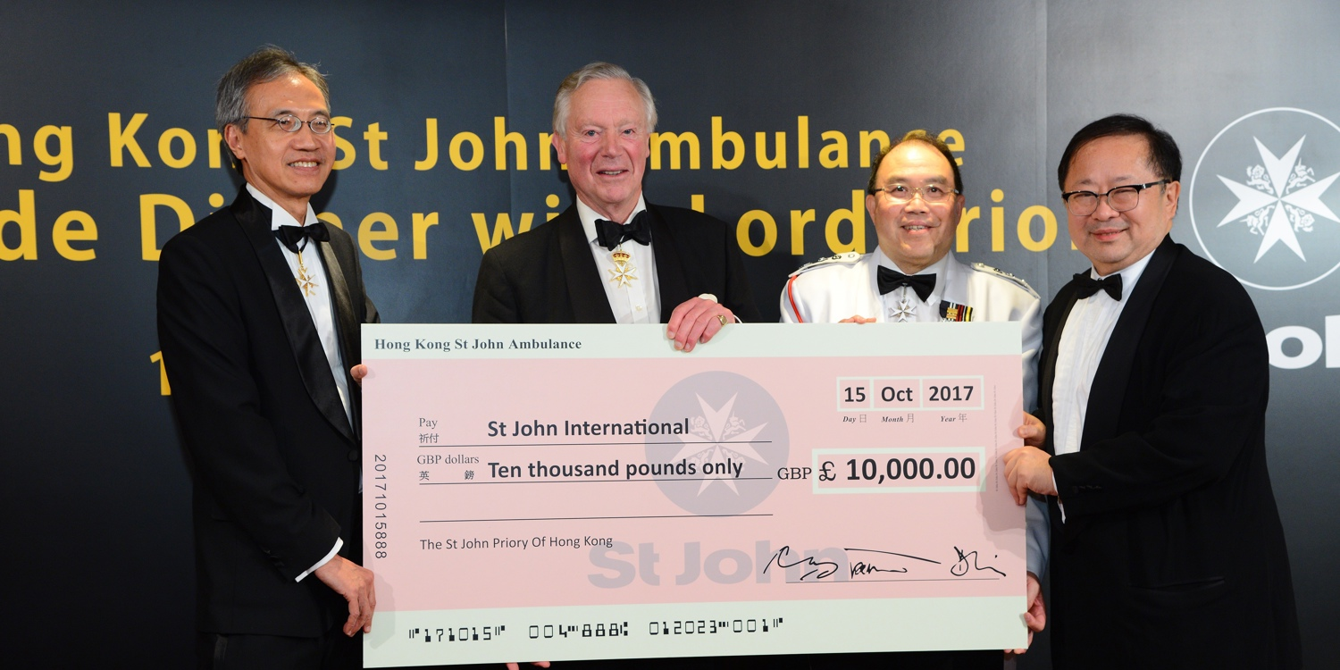 Funds raised in Hong Kong to support St John Associations