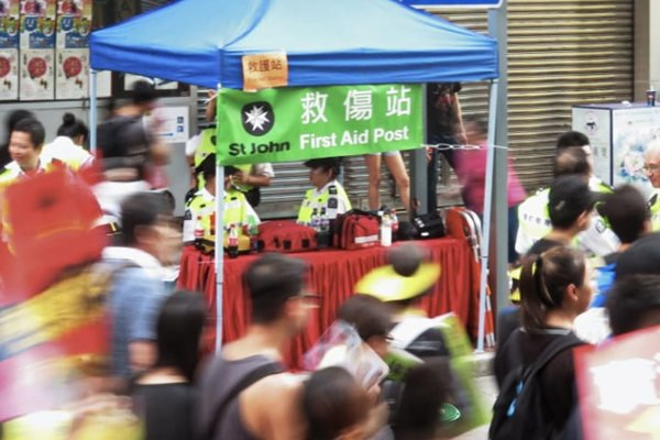 Hong Kong St John Ambulance statement